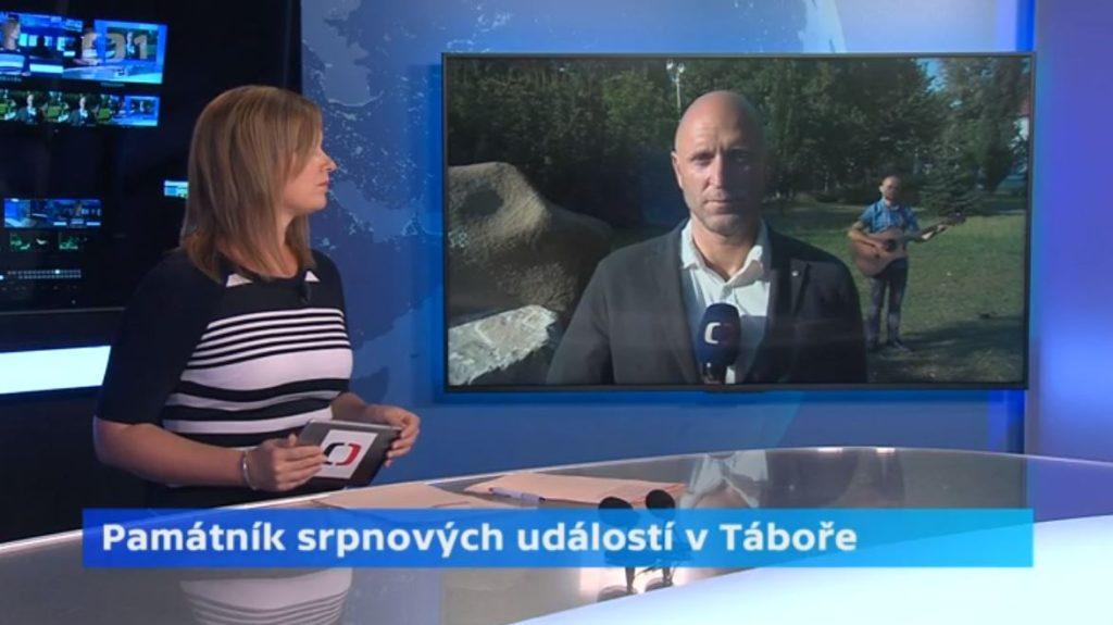 Podívejte se na záznam pořadu i bližší informace o akci přímo na stránkách České televize